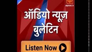 Audio Bulletin: Maha cabinet approves reservation for Maratha community - ABPNEWSTV