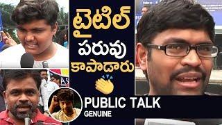 Tholi Prema Movie Genuine Public Talk | Varun Tej | Raashi Khanna | TFPC - TFPC