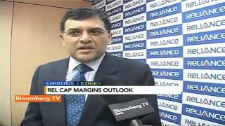 In Business- Expect 15-20% Growth In Asset Mgmt Seg: Reliance Cap - BLOOMBERGUTV