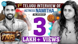 Actress Namitha & Veerandra Exclusive Interview || Frankly With TNR #92 | Talking Movies With iDream - IDREAMMOVIES