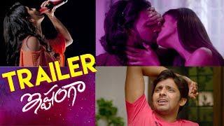 Ishtamgaa Theatrical Trailer | Priyadarshi | Tanishq Rajan | Indiaglitz - IGTELUGU