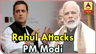TOP 25: PM betrayed India on Rafale deal, dishonoured our soldiers' blood: Rahul - ABPNEWSTV