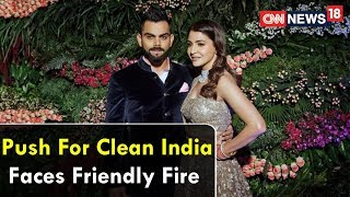 Push For Clean India Faces Friendly Fire   Epicentre Plus   CNN News18 - IBNLIVE