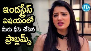 Richa Panai About Her Problems She Faced In Film Industry || Talking Movies With iDream - IDREAMMOVIES