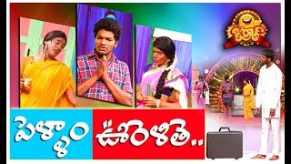 Pellam Oorelithe - Kiraak Comedy Show - 85 - Mass Avinash, Raijing Raju, Mahesh  - Mallemalatv - MALLEMALATV
