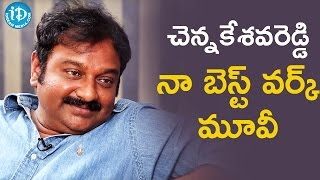Chennakesava Reddy is My Best Work - VV Vinayak || #KhaidiNo150 || Dialogue With Prema - IDREAMMOVIES
