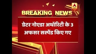 Buildings Collapse: Death toll mounts to 9; 3 officials of Greater Noida Authority suspended - ABPNEWSTV
