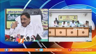 Minister Kalva Srinivasulu Criticize Opposition Comments On House Schemes | iNews - INEWS