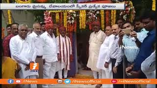 Bonalu Celebrations At Bangaru Maisamma Temple At Telangana Assembly | iNews - INEWS