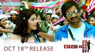 Raja The Great Trailer 3 - Releasing on 18th October - Ravi Teja, Mehreen Pirzada - DILRAJU