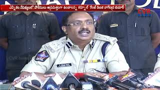 Kurnool Range DIG Nageradhra Kumar Press Meet Over Upcoming Elections In Andhra Pradesh l CVR NEWS - CVRNEWSOFFICIAL