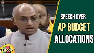 TDP MP Galla Jayadev Speech Over AP Budget Allocations In Lok Sabha | Mango News - MANGONEWS