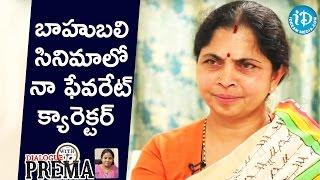 బాహుబలి సినిమాలో నా ఫేవరేట్ క్యారెక్టర్ - Rama Rajamouli | #WKKB | Dialogue With Prema - IDREAMMOVIES