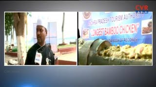 Longest Bamboo Chicken Preparation | AP Tourism Authority | Vijayawada | CVR NEWS - CVRNEWSOFFICIAL