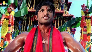 Allu Arjun Bunny Movie Climax | Telugu Movie Scenes | Prakash Raj, Mukesh Rushi | Sri Balaji Video - SRIBALAJIMOVIES