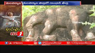 గాంధారి ఖిల్లా | History Of Gandhari khilla Fort | Special Story | iNews - INEWS