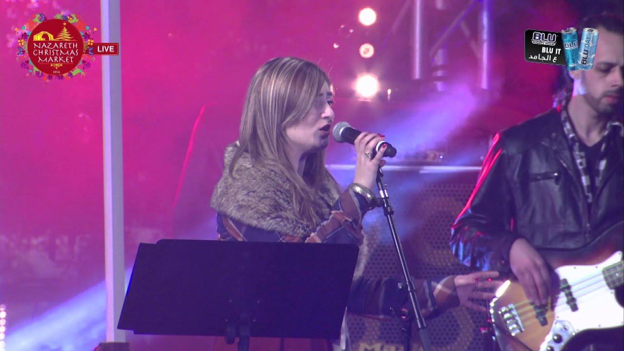 كريسماس ماركت  الناصرة 2014 حفلة نانسي حوا