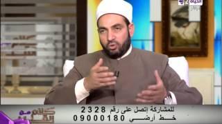 سالم عبد الجليل - الحكمة في خلق حواء من ضلع آدم