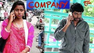 Company | Latest Telugu Short Film 2018 | Directed by Emran Khan | TeluguOne - TELUGUONE