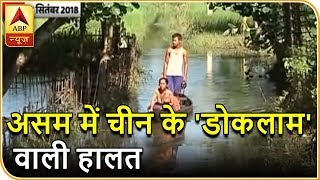 Flood by swelled up Brahmaputra disrupts normal life, Assam fears epidemic outbreak - ABPNEWSTV