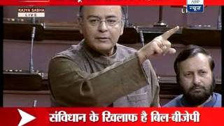 Jaitley opposed Bill to ratify LBA with Bangladesh - ABPNEWSTV