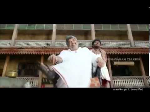 Veerudokkade Movie Teaser -  Ajith and Thamana