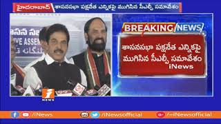 Rahul Gandhi To Nominate Telangana Congress CLP Leader | Congress Leader Venugopal | iNews - INEWS