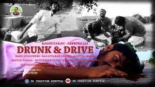 DRUNK AND DRIVE  2018 SR CREATION  || TELUGU SHORT FILM || SR CREATION KORUTLA || RAGHUVARAN FILMS - YOUTUBE