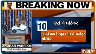 Former CM of Madhya Pradesh Shivraj Singh Chouhan pays tribute to Manohar Parrikar - INDIATV