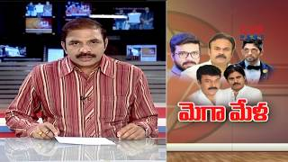 All Chiranjeevi Fans To Join Janasena | Fans 'politically' with 'mega' family | CVR News - CVRNEWSOFFICIAL