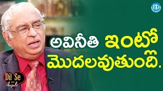 Corruption Begins At Home - Dr KS Ratnakar || Dil Se With Anjali - IDREAMMOVIES