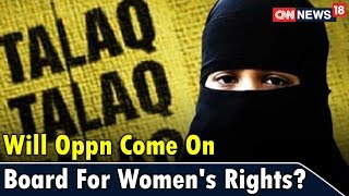 Will Oppn Come On Board For Women's Rights? | Epicenter | CNN News18 - IBNLIVE