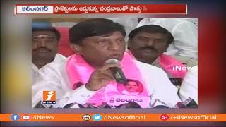 Chandrababu Naidu Trying to Destabilize Telangana | TRS MP Vinod Kumar | iNews - INEWS