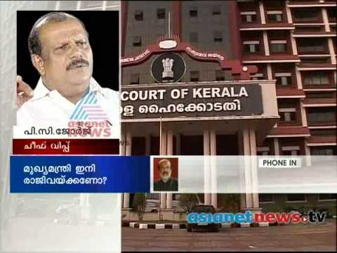 Kerala high court stays reference against CM's Office :Asianet News Hour 1st April 2014 Part 2