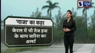 South India: तमिलनाडु के कई इलाकों में तेज़ बारिश - ITVNEWSINDIA