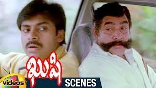 Pawan Kalyan Funny Comments on Bhumika | Kushi Telugu Movie Scenes | Ali | SJ Suriya | Mango Videos - MANGOVIDEOS