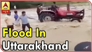 Uttarakhand: Video shows how people risk lives and travel on flooded roads - ABPNEWSTV