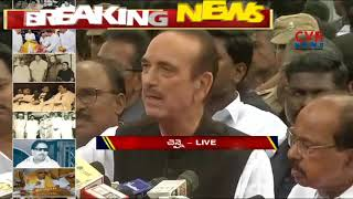 Congress Leader Ghulam Nabi Azad Pays Tribute To Karunanidhi | CVR NEWS - CVRNEWSOFFICIAL
