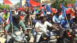 CPI & AIYF LEADER'S Bike RALLY in Kadapa over Unemployment | CVR News - CVRNEWSOFFICIAL