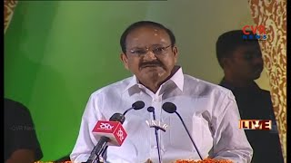 Venkaiah Naidu Speech at Ravindra Bharathi SV Ranga Rao100th Birthday Anniversary | CVR News - CVRNEWSOFFICIAL