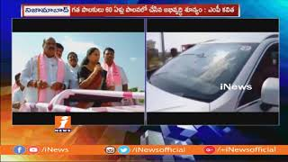 MP Kavitha Election Campaign For Baji Reddy Goverdhan at Dichpally | Nizamabad | iNews - INEWS