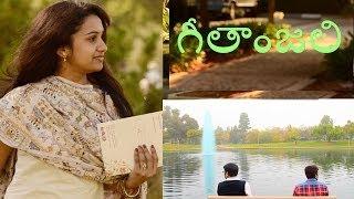 Geethanjali | Telugu Short Film - YOUTUBE