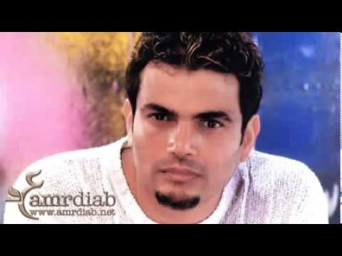 Amr Diab  We Heya Amla Eh   -   