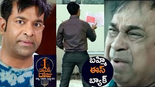 Brahmi is back || First Rank Raju Teaser || Chetan Maddineni || Indiaglitz Telugu - IGTELUGU