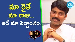 Farmers are the Rulers in Our District - Collector C Narayana Reddy | Dil Se With Anjali #176 - IDREAMMOVIES