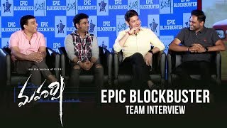 Maharshi Epic Blockbuster Team Interview - Mahesh Babu | DSP | Dil Raju | Vamshi Paidipally - DILRAJU