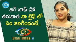 My Life Before & After Bigg Boss Show - Punarnavi | Talking Movies With iDream | Anitha - IDREAMMOVIES