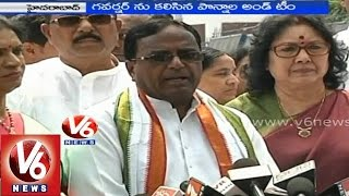 Telangana state all parties made continuous strikes - V6NEWSTELUGU