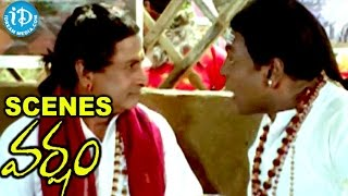 Varsham Movie Scenes - MS Narayana, Gundu Hanmantha Rao, Trisha Comedy Scene - IDREAMMOVIES