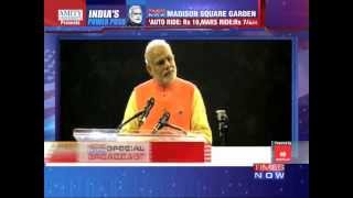 Narendra Modi at Madison Square: New York spelbound - TIMESNOWONLINE